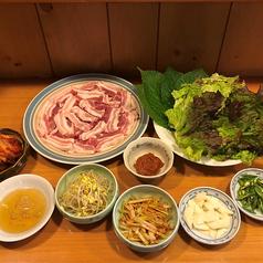 福福 POKUPOKUのおすすめ料理1