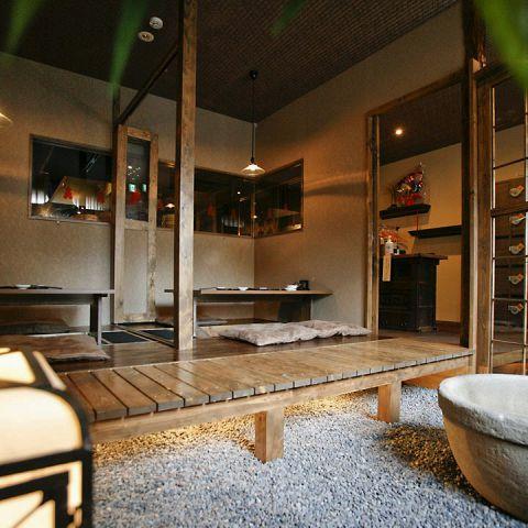 京都駅 居酒屋 個室