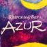 欧風ダイニング AZURのロゴ