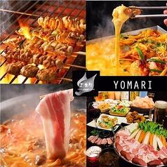 よまり YOMARI 本八幡本店の写真