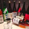 酒食ダイニング KOZOU Zのおすすめポイント3