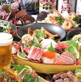 海鮮と産地鶏の炭火焼き うお鶏 清水駅店のおすすめ料理3