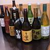 日本料理竹りんのおすすめポイント2