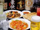 中国家庭料理 ニイハオ