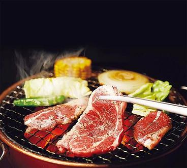 牛角 札幌駅前店のおすすめ料理1