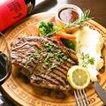 料理メニュー写真牛ランプステーキ
