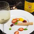 【オススメ食べ合わせ!3選】(1)メゾンヴィアラード・ケヴュルットラミネール×フォアグラのテリーヌ・・・フルーティーなワインにフォアグラのテリーヌは相性抜群◎
