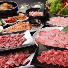 炭火焼肉 おおむらのおすすめ料理1