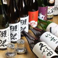 日本酒の種類が豊富☆