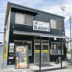 kitchen kasoriの雰囲気1