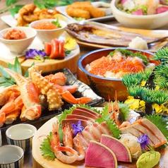 北国の匠 北海道 魚均 岡山のコース写真