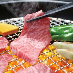 人情焼肉 昌苑 本店のおすすめ料理1