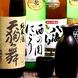 各種飲み放題+1000円で大分の地酒・地焼酎も飲み放題♪