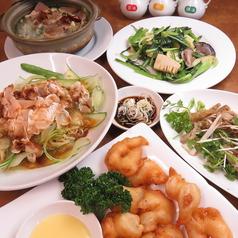 中国家庭料理 神洲之華の写真