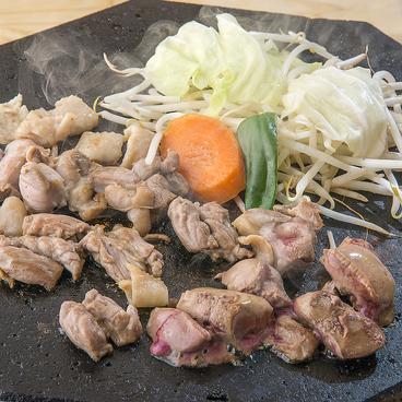 居酒屋 地鶏食堂 十日市店のおすすめ料理1