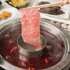 赤坂 老媽火鍋のおすすめ料理1