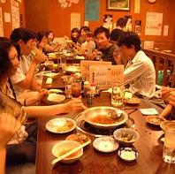 【会社宴会などに】飲み放題付もつ鍋bコース2500円~♪