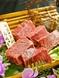 絶品!北海道産和牛 厚切りカルビ 【500円!】