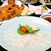 魚浜 学芸大店のおすすめ料理2
