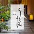 京料理 うを友のロゴ