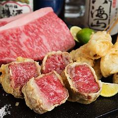 和牛のレア肉天ぷら
