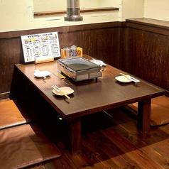 ホルモン焼肉食堂 ウシロードの特集写真