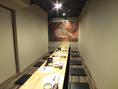 部屋ごとに雰囲気の変わる掘り炬燵個室。