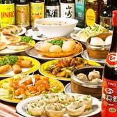 中華料理食べ放題の店 家宴 蒲田店のおすすめ料理2