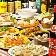 家宴 蒲田店のおすすめ料理1
