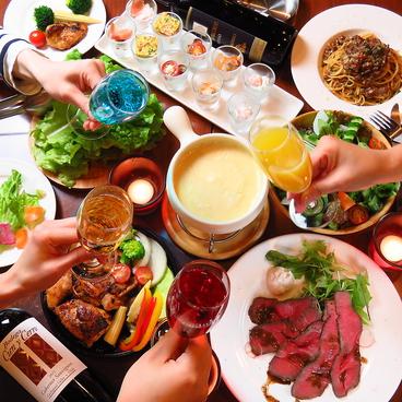 チーズフォンデュとワインのお店 Dining Carinのおすすめ料理1