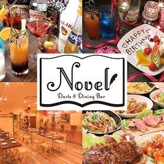 Darts&Dining Bar Novel ノベルの写真