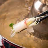 金しゃぶ 渋谷店のおすすめ料理3
