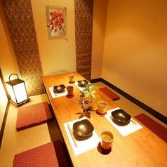 完全個室は接待にも最適★周りを気にすることなく仕事の大切な話も可能◎落ちついた和とゆったりとした空間に、自慢の和食でおもてなしいたします。