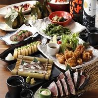【3時間宴会】嬉しい飲み放題付きコースが3500円~♪