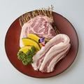 料理メニュー写真熟成生プレーンサムギョプサル