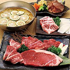 焼肉ウエスト 下関王司店のコース写真