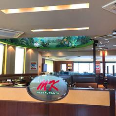 MK エムケイ レストラン 井尻南店の雰囲気1
