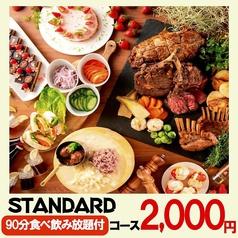 フォーリーフ クローバー Four-Leaf Clover 新宿東口店のおすすめ料理1