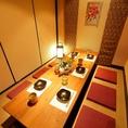6名様~14名様用の掘りごたつ個室席。会社の宴会、飲み会などに最適です。