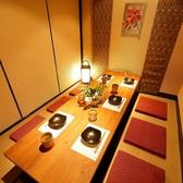 【6名様~14名様】会社の飲み会や合コン、打ち上げなどにも最適な個室もご用意致しております!落ち着いた京都町屋の雰囲気の店内は間接照明に照らされたおしゃれ空間。お席のご要望や気になることがございましたら、お気軽にご連絡ください。