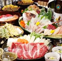 【昼宴会】営業時間外の予約OK!