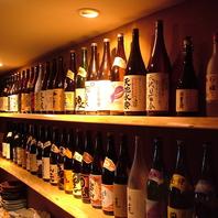 鹿児島の誇り…焼酎を飲み放題で飲み尽くす!!