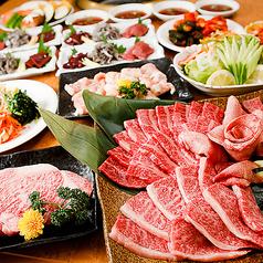 焼肉 金太郎のおすすめ料理1