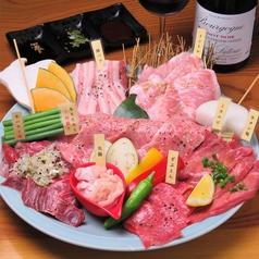 焼肉 ももたろう 神栖店のおすすめ料理1