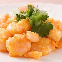 恒苑本幇菜のおすすめ料理1