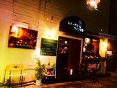 ルイーダのワイン食堂の雰囲気3