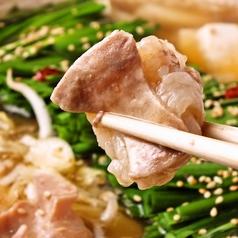 旨めぇもん屋 きゅう 鍋屋横町店のおすすめ料理1