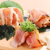 めでた家 泉大津西口駅前店のおすすめ料理3