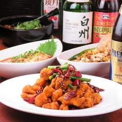 純伝統四川家庭料理 千品香 別館の写真