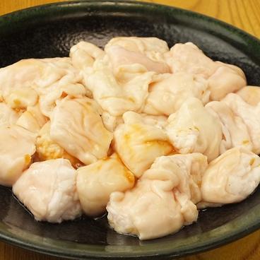 厚木シロコロホルモン焼 千代乃のおすすめ料理1